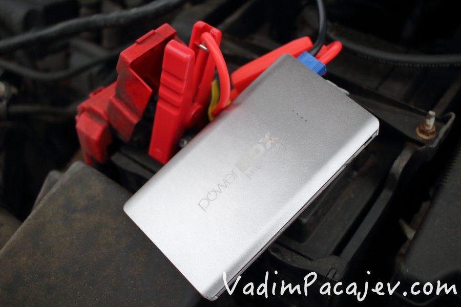 nexo-powerbox-jump-starter-IMG_3703