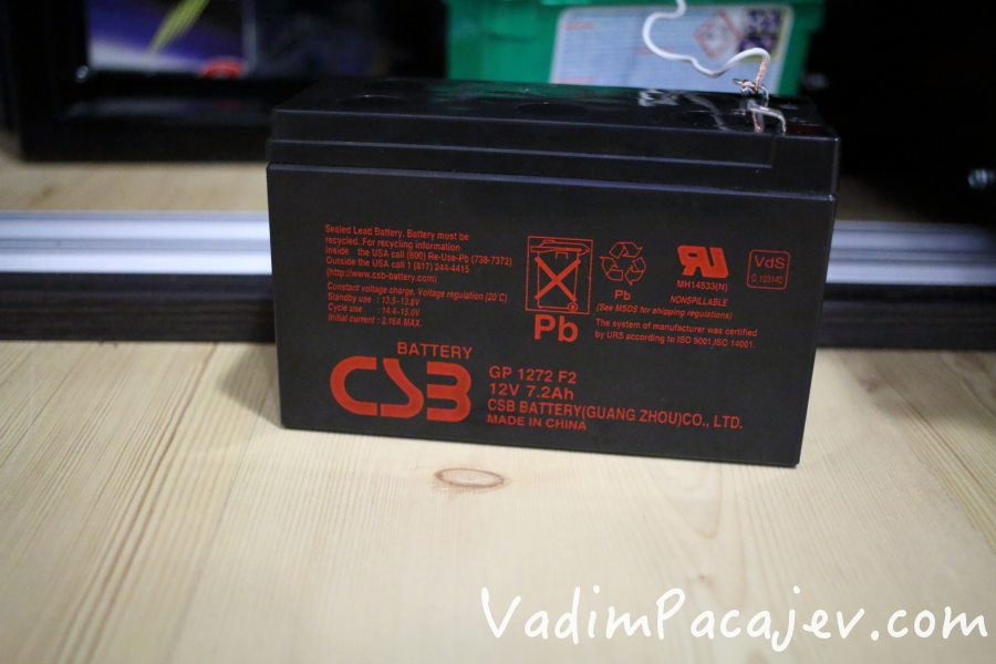 gun-safe-LED-IMG_4712