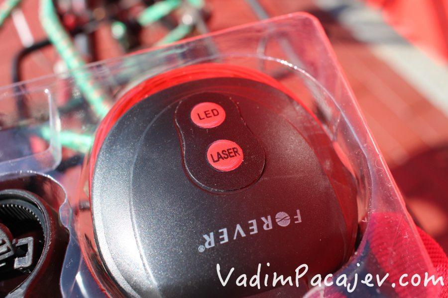 lampka-laser-forever-IMG_4518