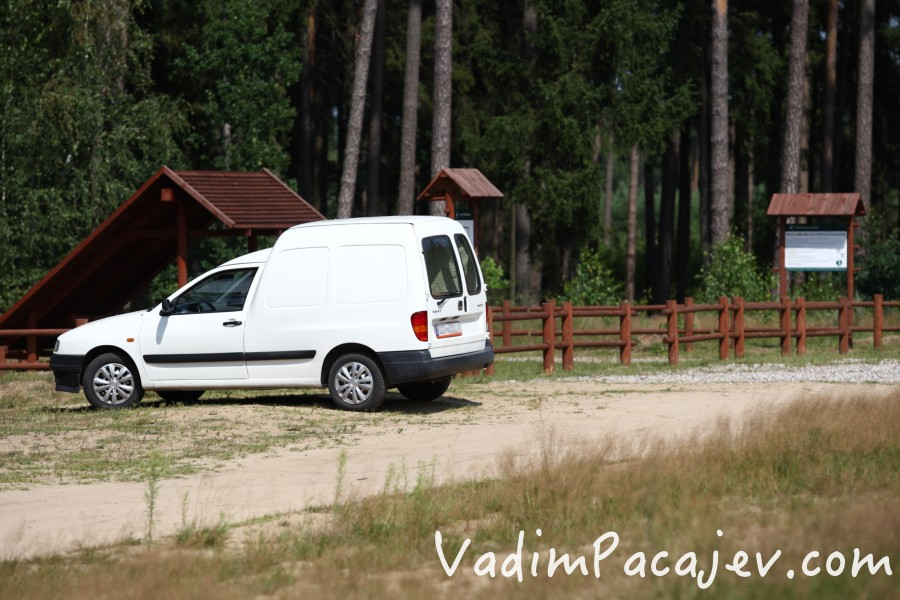 KAMIENNE-KREGI-TRATKOWNICA-_FLU1393