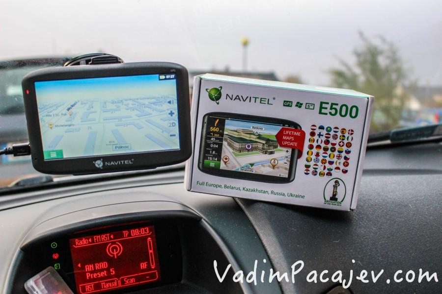 navitel-e500-img_2447