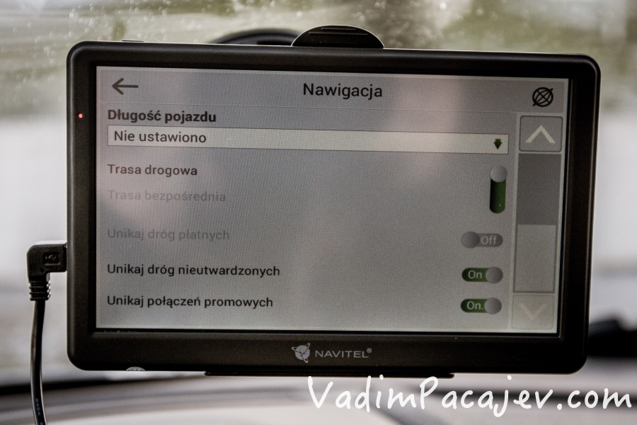 navitel-e700-_flu6231